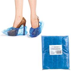 Бахилы КОМПЛЕКТ 100 штук (50 пар) в упаковке, размер 40х15 см, 30 мкм, 3,2 г, ПВД