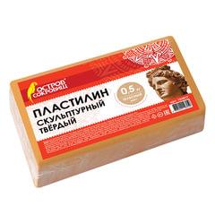 Пластилин скульптурный ОСТРОВ СОКРОВИЩ, телесный, 0,5 кг, твердый, 104817