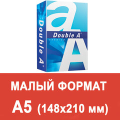 Бумага офисная DOUBLE A, МАЛОГО ФОРМАТА (148х210 мм), А5, 80 г/м2, 500 л., марка А+, ЭВКАЛИПТ, Таиланд, белизна 163%