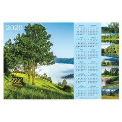 """Календарь, А1, 2020 год, 90х60 см, горизонтальный, """"Родные просторы"""", HATBER, Кл1_20729"""
