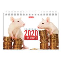 """Календарь-домик 2020 год, на гребне, 160х105 мм, горизонтальный, """"Знак Года"""", HATBER, 12КД6гр_19133"""