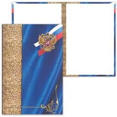 Папка адресная ламинированная с гербом России, формат А4, синий фон