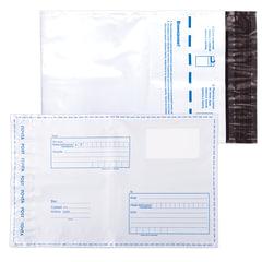 """Конверты-пакеты С5 полиэтиленовые (162х229 мм), до 150 листов, """"Куда-Кому"""", отрывная полоса, КОМПЛЕКТ 10 шт."""