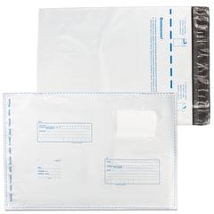 """Конверт-пакеты В4 полиэтиленовые (250х353 мм) до 300 листов, """"Куда-Кому"""", отрывная полоса, КОМПЛЕКТ 10 шт."""