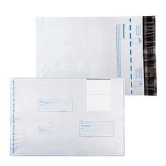 """Конверт-пакеты полиэтиленовые (280х380 мм) до 500 листов, """"Куда-Кому"""", отрывная полоса, КОМПЛЕКТ 10 шт."""