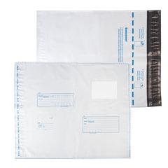 """Конверты-пакеты полиэтиленовые (320х355 мм) до 500 листов, """"Куда-Кому"""", отрывная полоса, КОМПЛЕКТ 10 шт."""
