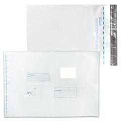 """Конверт-пакеты полиэтиленовые (360х500 мм) до 500 листов, """"Куда-Кому"""", отрывная полоса, КОМПЛЕКТ 10 шт."""