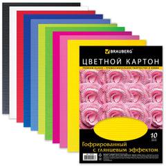 Цветной картон, А4, гофрированный с глянцем, 10 цветов, 250 г/м2, BRAUBERG, 210х297 мм