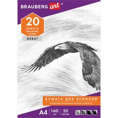 "Папка для рисования А4, 20 л., 160 г/м2, BRAUBERG, 210х297 мм, ""Орел"", 125230"