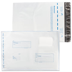 """Конверт-пакеты В4 полиэтиленовые (250х353 мм) до 300 листов, """"Куда-Кому"""", отрывная полоса, КОМПЛЕКТ 500 шт."""