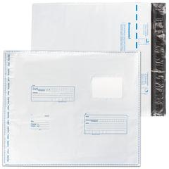 """Конверт-пакеты полиэтиленовые (320х355 мм), до 500 листов, """"Куда-Кому"""", отрывная полоса, КОМПЛЕКТ 400 шт."""
