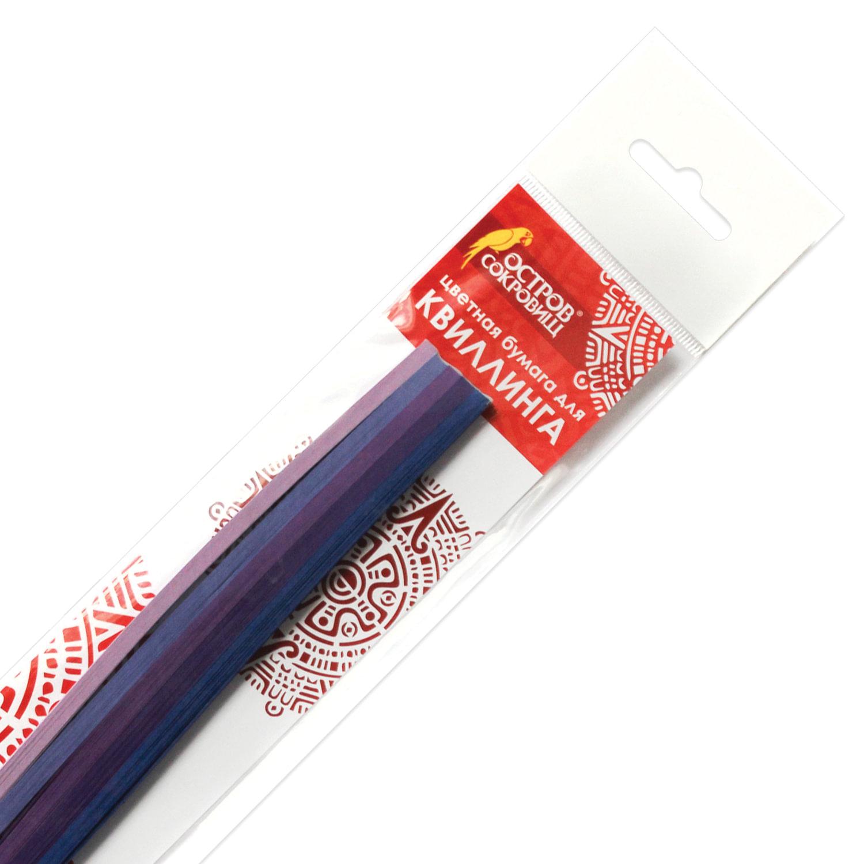"""Бумага для квиллинга """"Фиолетовый микс"""", 5 цветов, 125 полос, 3 мм х 300 мм, 130 г/м2, ОСТРОВ СОКРОВИЩ, 128732"""