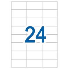 Этикетка самоклеящаяся УДАЛЯЕМАЯ, 70х37мм, 24 этикетки, белые, 65 г/м2, 50 л., STAFF