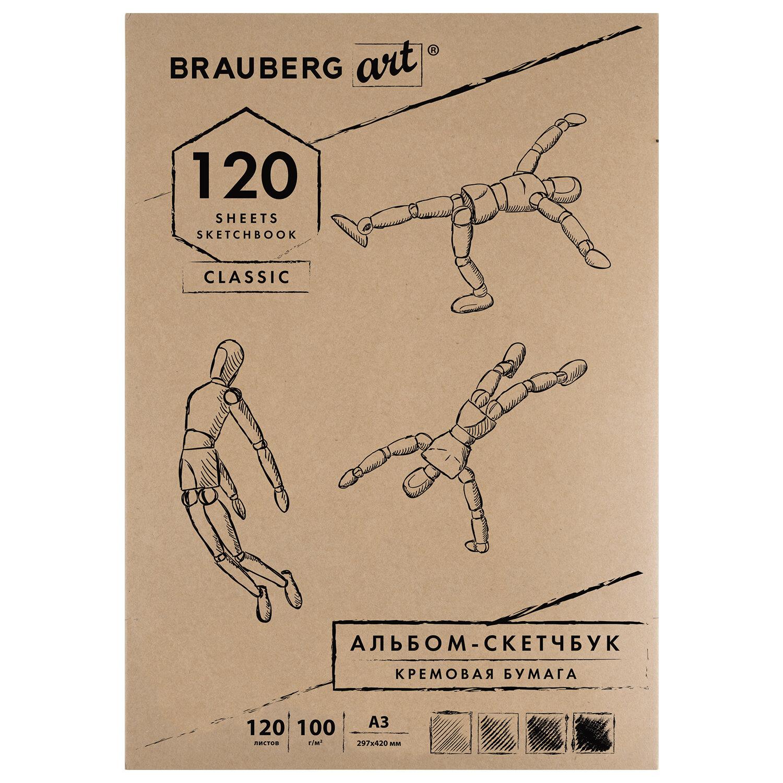 Скетчбук, слоновая кость 100г/м2, 297х420мм, 120л, прошивка, BRAUBERG ART CLASSIC,128959
