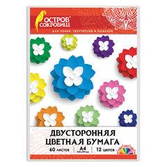 Цветная бумага, А4, ТОНИРОВАННАЯ В МАССЕ, 60 листов 12 цветов, склейка, 80 г/м2, ОСТРОВ СОКРОВИЩ, 210х297 мм, 129306