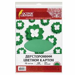 Цветной картон А4 ТОНИРОВАННЫЙ В МАССЕ, 10 листов, ЗЕЛЕНЫЙ, 180 г/м2, ОСТРОВ СОКРОВИЩ, 129312