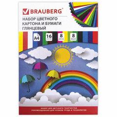 """Набор цветного картона и бумаги А4 мелованные (глянцевые), 8+8 цветов, в папке, BRAUBERG, 200х290 мм, """"Радуга"""", 129931"""
