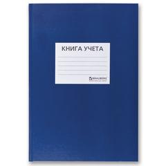Книга учета 144 л., А4 200*290 мм BRAUBERG, клетка, твердая обложка из картона, бумвинил, наклейка на обложке, офсет, 130142
