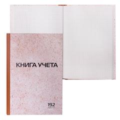 Книга учета 192 л., А4 200*290 мм STAFF, клетка, твердая обложка из картона, типографский блок