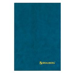 Книга учета 160 л., А4 200*290 мм BRAUBERG, клетка, твердая обложка из картона, бумвинил, блок офсет