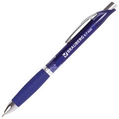 """Ручка шариковая масляная автоматическая BRAUBERG """"Metropolis-X"""", узел 0,7 мм, линия 0,35 мм, синяя"""