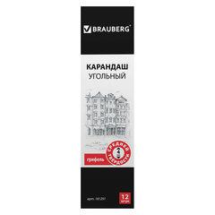 Карандаш угольный BRAUBERG ART CLASSIC, 1 шт., СРЕДНИЙ, круглый, корпус черный, заточенный 181291