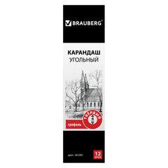 Карандаш угольный BRAUBERG ART CLASSIC, 1 шт., ТВЕРДЫЙ, круглый, корпус черный, заточенный 181292