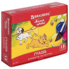"Гуашь BRAUBERG ""МАГИЯ ЦВЕТА"", 12 цветов по 20 мл, без кисти, картонная упаковка, 190557"