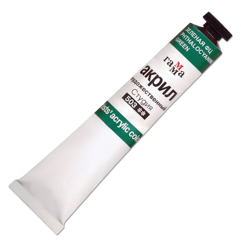 Краска акриловая художественная ГАММА, туба 46 мл, зеленая фталоцианиновая (503), 0.40.А046.503