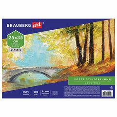 Холст на картоне BRAUBERG ART CLASSIC, 25*35см, грунтованный, 100% хлопок, мелкое зерно, 190620