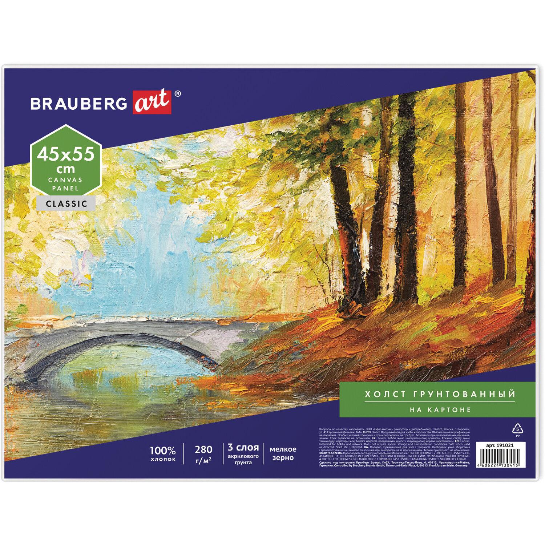 Холст на картоне BRAUBERG ART CLASSIC, 45х55 см, грунтованный, 100% хлопок, мелкое зерно, 191021