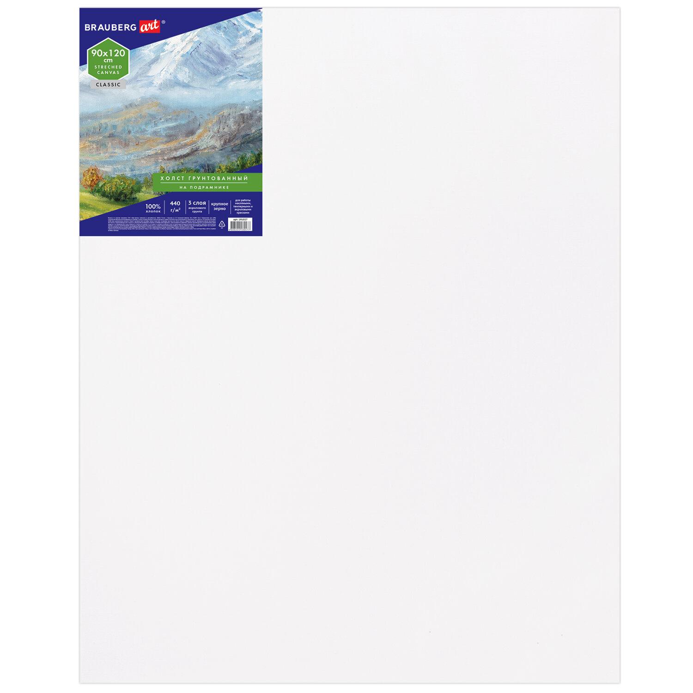 Холст на подрамнике BRAUBERG ART CLASSIC, 90х120см, грунтованный, 100% хлопок, крупное зерно 191027