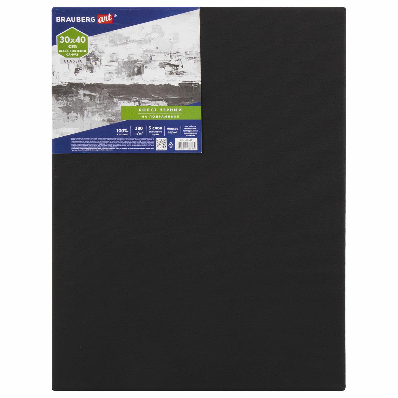 Холст на подрамнике черный BRAUBERG ART CLASSIC, 30х40см, 380г/м, хлопок, мелкое зерно, 191650