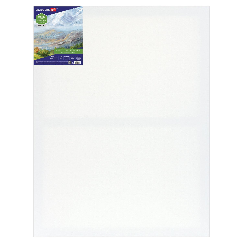 Холст на подрамнике BRAUBERG ART CLASSIC, 60х80 см, 420 г/м2, 45% хлопок 55% лен, среднее зерно, 191660
