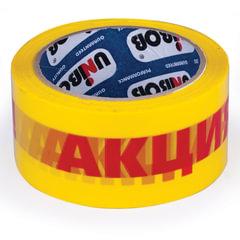 """Клейкая лента упаковочная 50 мм х 66 м, желтая, надпись """"АКЦИЯ!"""", толщина 50 микрон, UNIBOB"""