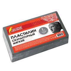 Пластилин скульптурный ОСТРОВ СОКРОВИЩ, серый, 1 кг, мягкий, 227468