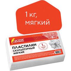 Пластилин скульптурный ОСТРОВ СОКРОВИЩ, белый, 1 кг, мягкий, 227472