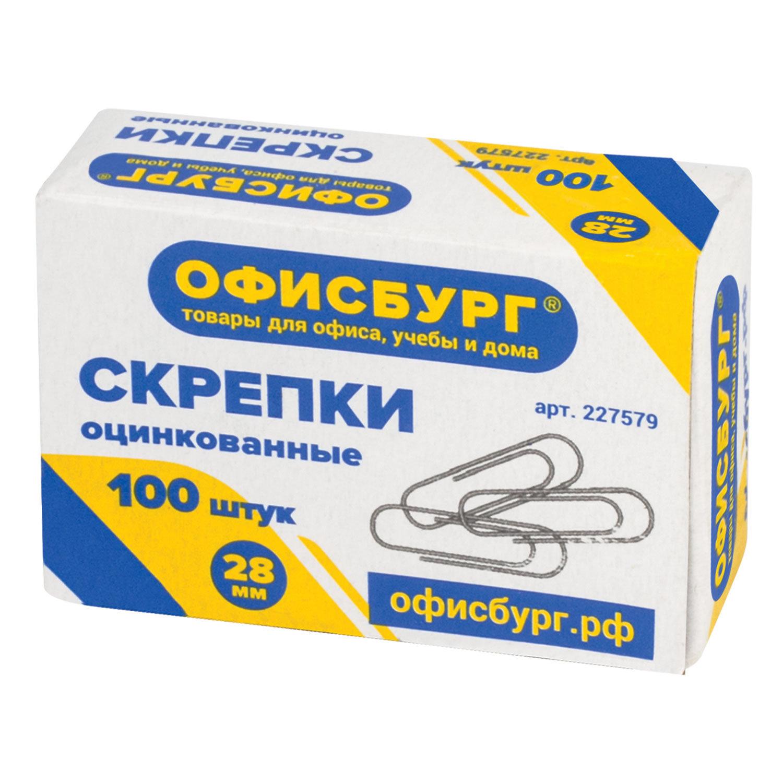 Скрепки ОФИСБУРГ, 28 мм, оцинкованные, 100 шт., в картонной коробке