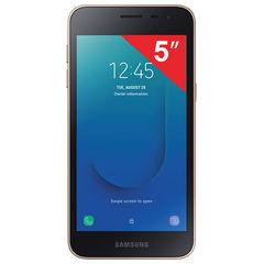 "Смартфон SAMSUNG Galaxy J2 Core, 2 SIM, 5"", 4G (LTE), 5/8 Мп, 8 Гб, microSD, золотой, пластик"