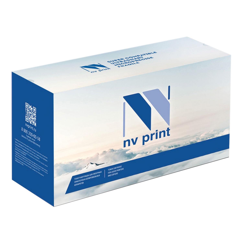 Картридж лазерный NV PRINT (NV-045HY) для CANON MF635 / LBP611/ 613, желтый, ресурс 2200 страниц