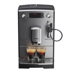 Кофемашина NIVONA NICR530, 1455 Вт, ручной капучинатор, серая