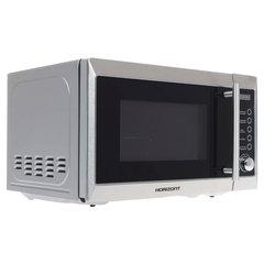 Микроволновая печь HORIZONT 20MW800-1479BFS, объем 20 л, мощность 800 Вт, электронное управление, гриль, белая