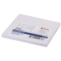 Конверты для CD/DVD без окна, комплект 25 шт., бумажные, клей декстрин, 125х125 мм