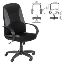 """Кресло """"Амиго"""", с подлокотниками, комбинированное (черное/серое)"""