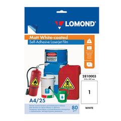 Пленка LOMOND для черно-белых и цветных лазерных принтеров, самоклеящаяся, белая, 80 мкм, А4, 25 шт., 2810003