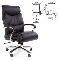 Кресло офисное CH 401, нагрузка до 250 кг, кожа, хром, черное