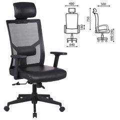"""Кресло офисное BRABIX """"Spectrum ER-402"""", синхромеханизм, подголовник, регулируемые подлокотники"""