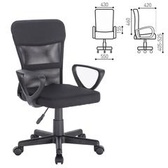 """Кресло компактное BRABIX """"Jet MG-315"""", с подлокотниками, черное, 531839"""