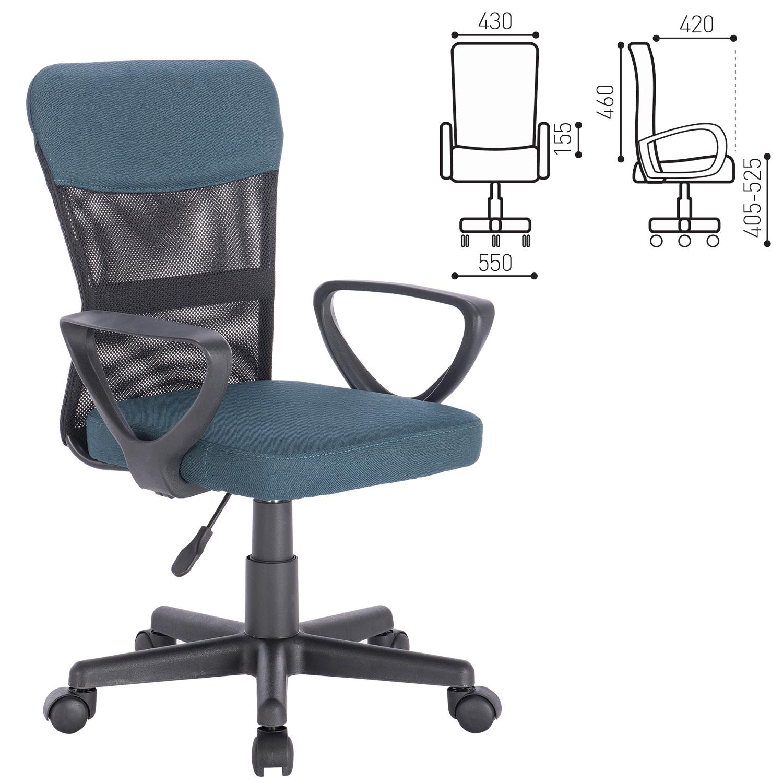 """Кресло компактное BRABIX """"Jet MG-315"""", с подлокотниками, синее"""