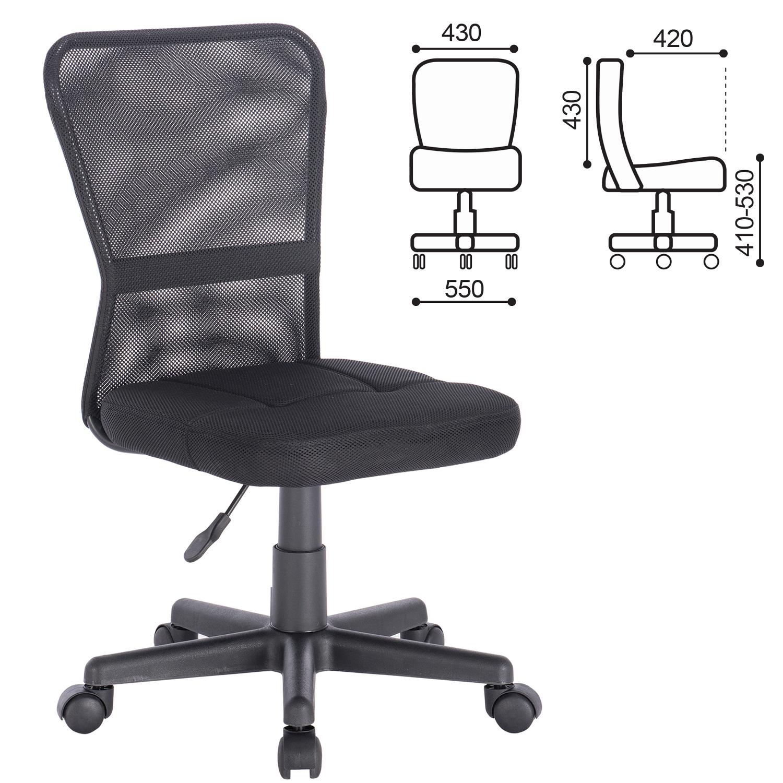 """Кресло компактное BRABIX """"Smart MG-313"""", без подлокотников, черное"""